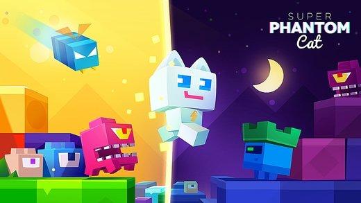 Super Phantom Cat iPhone image 5