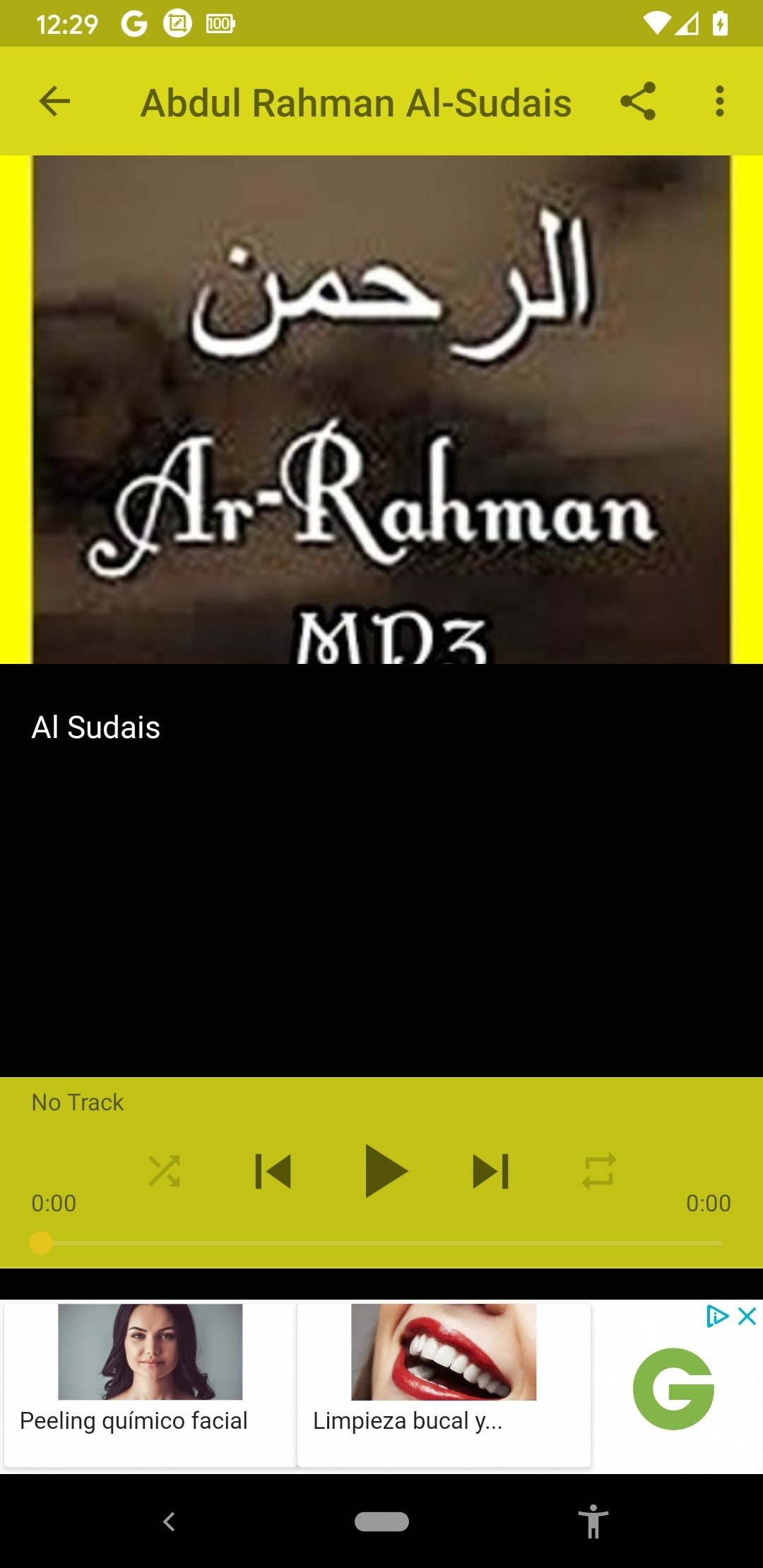 Sourate Ar Rahman MP3 Android image 6