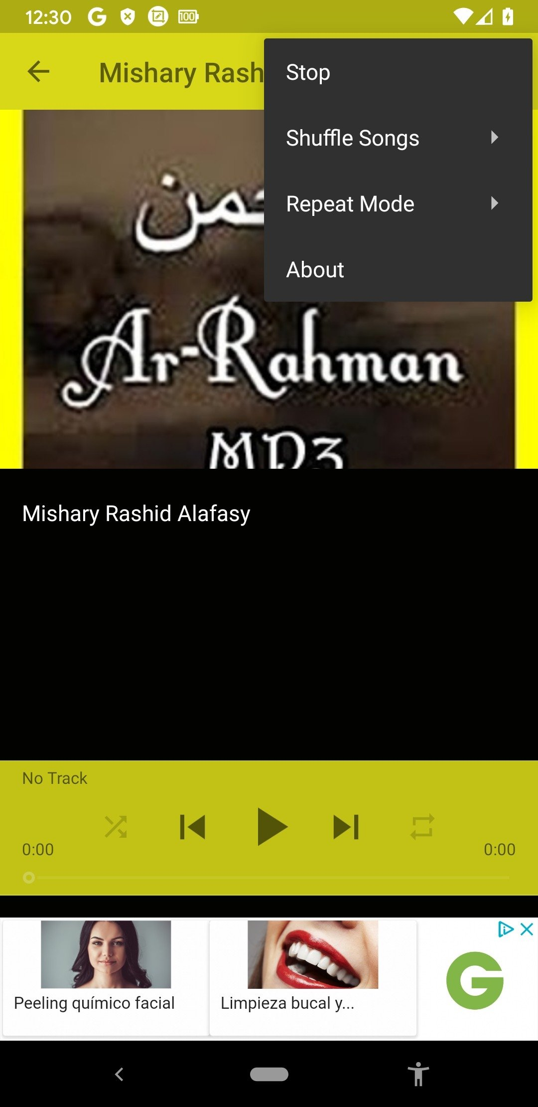 sourat al rahman mp3 alafasy