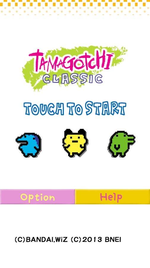 Tamagotchi Classic Android image 5