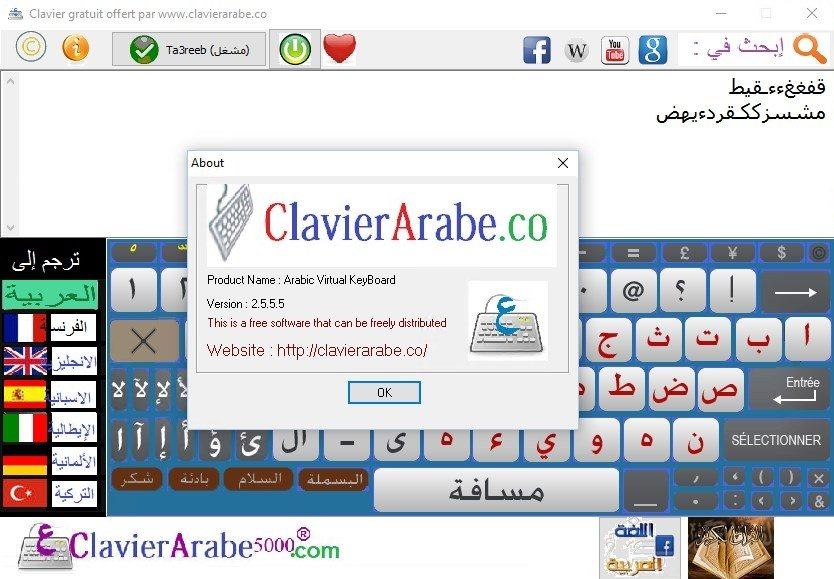 Arabic Keyboard 5000 3 0 0 0 - Download for PC Free