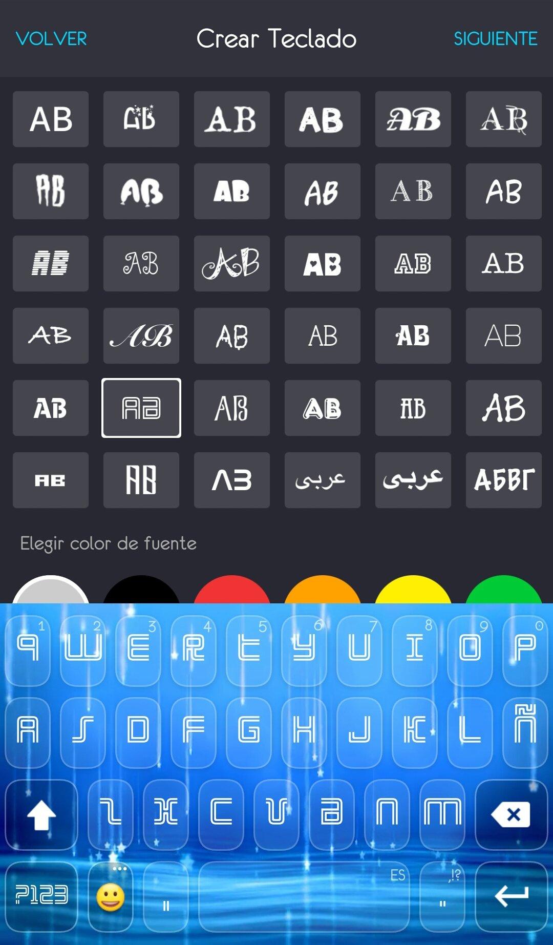Как сделать клавиатуру emoji