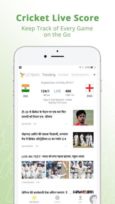 UC News iPhone image 5