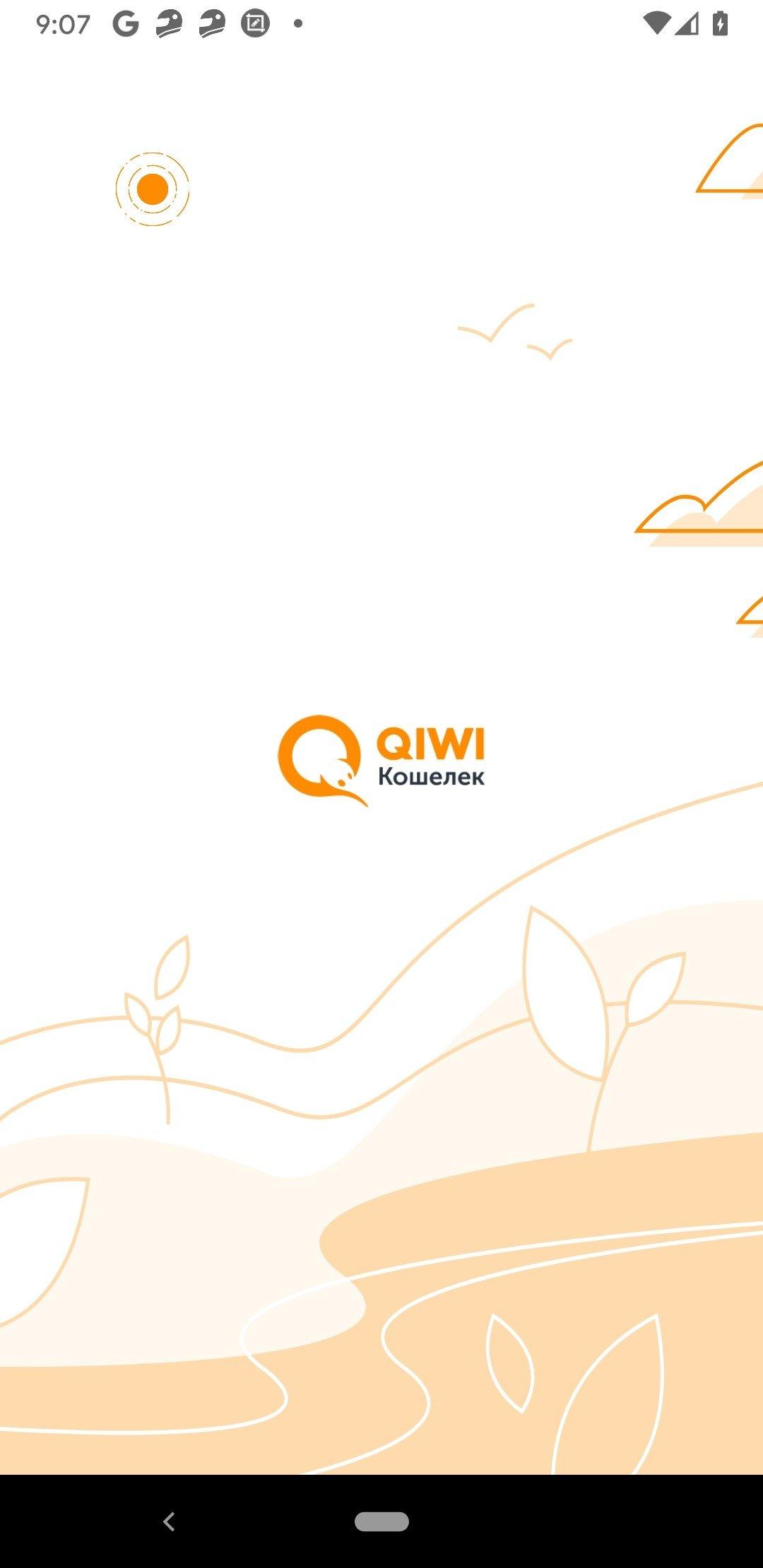 qiwi wallet apk 4 0