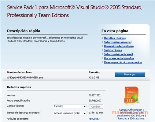 Visual Studio 2005 SP1 image 4