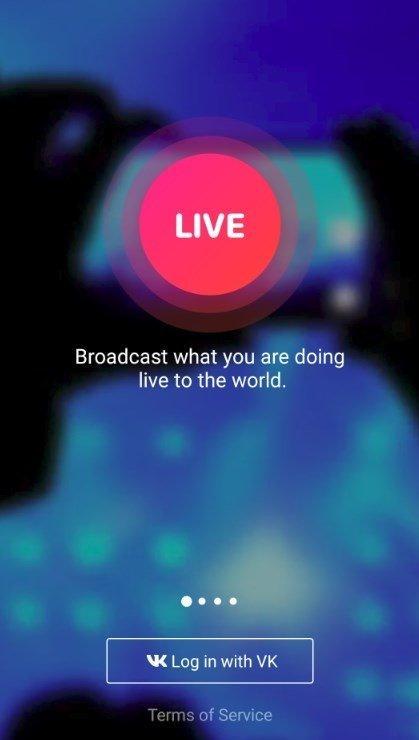 Скачать приложение вк лайв на андроид скачать программу виндовс 2012 бесплатно