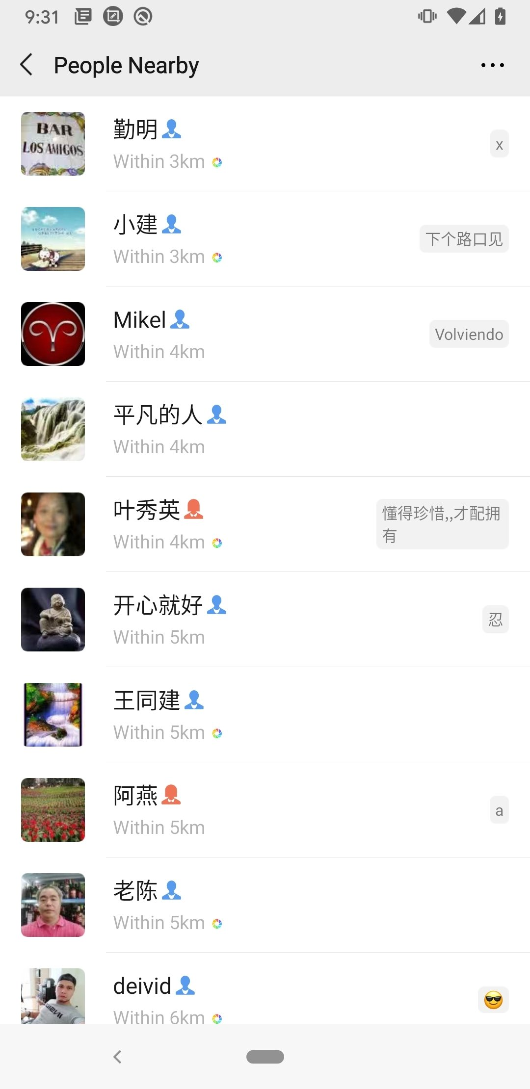 WeChat 7 0 6 - Download for Android APK Free