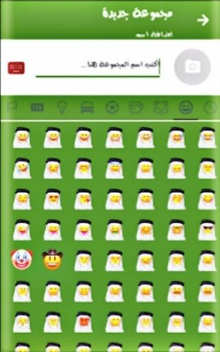 download emoji whatsapp terbaru 2018