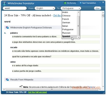 WhiteSmoke Translator 16.0.0.328 - Download for PC Free