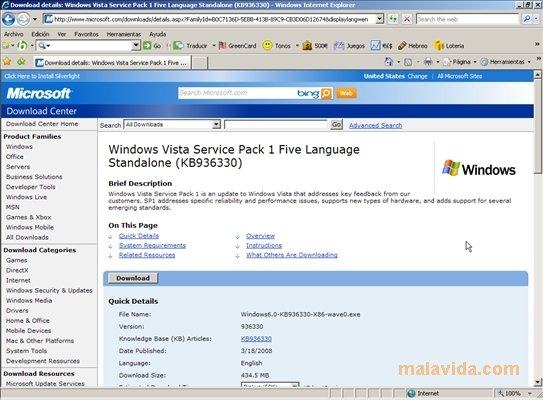 Windows Vista SP1 image 4