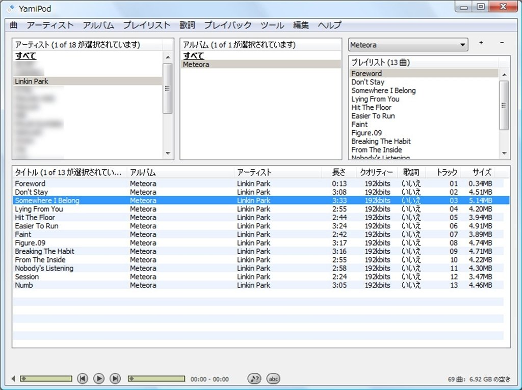 yamipod pour windows 7