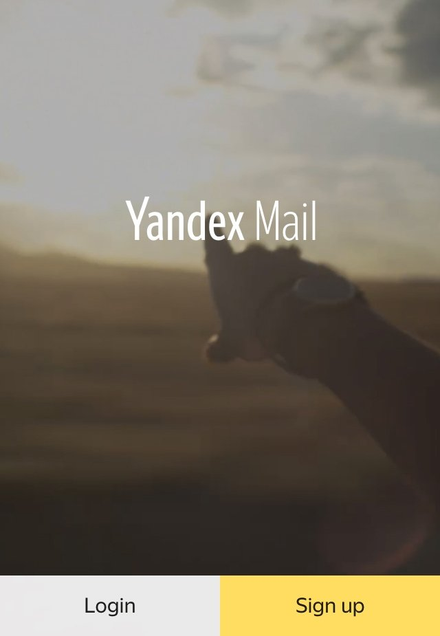 Yandex Mail - Download for iPhone Free