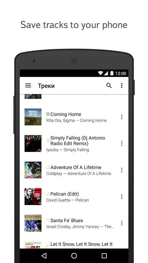 Yandex Music 2019 06 1 3177 - Download for Android APK Free