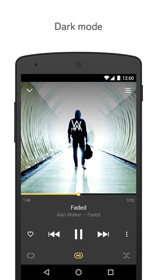 Приложение faded скачать бесплатно на андроид