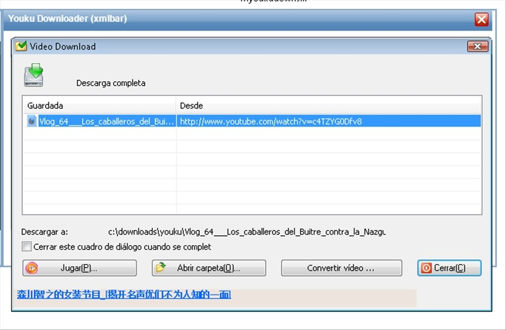 Youku downloader 9. 1 download for pc free.