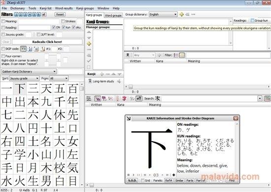 Программа японский язык скачать приложения для андроид антирадар скачать бесплатно