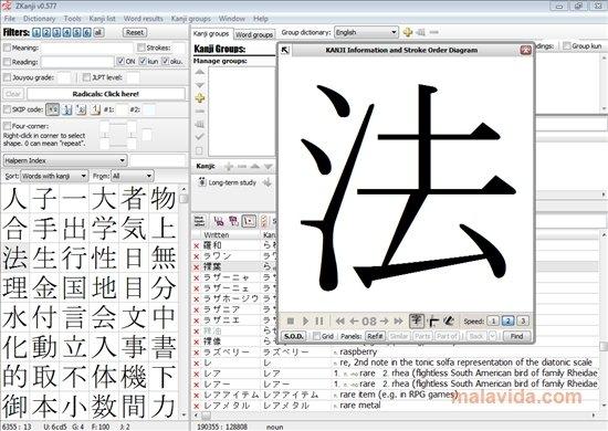 ZKanji 0 731 - Download for PC Free