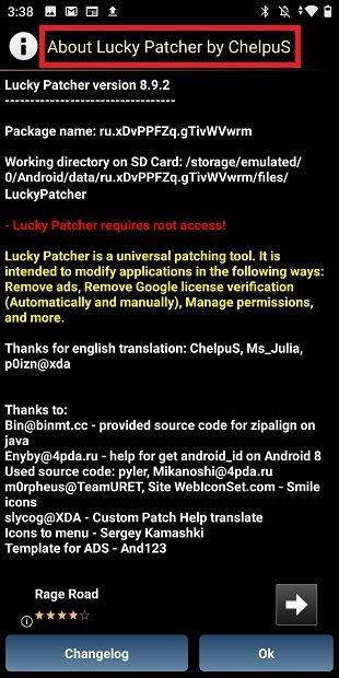 Acerca de Lucky Patcher
