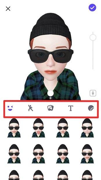 Customize the new emoji