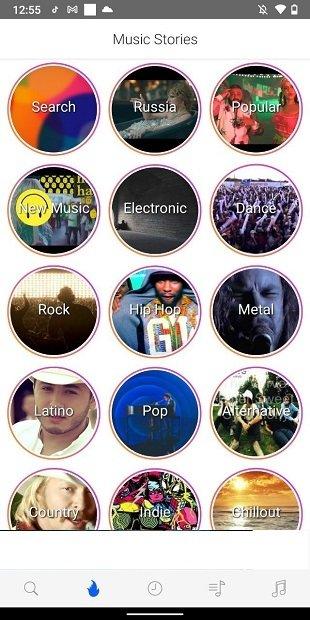Categorías musicales
