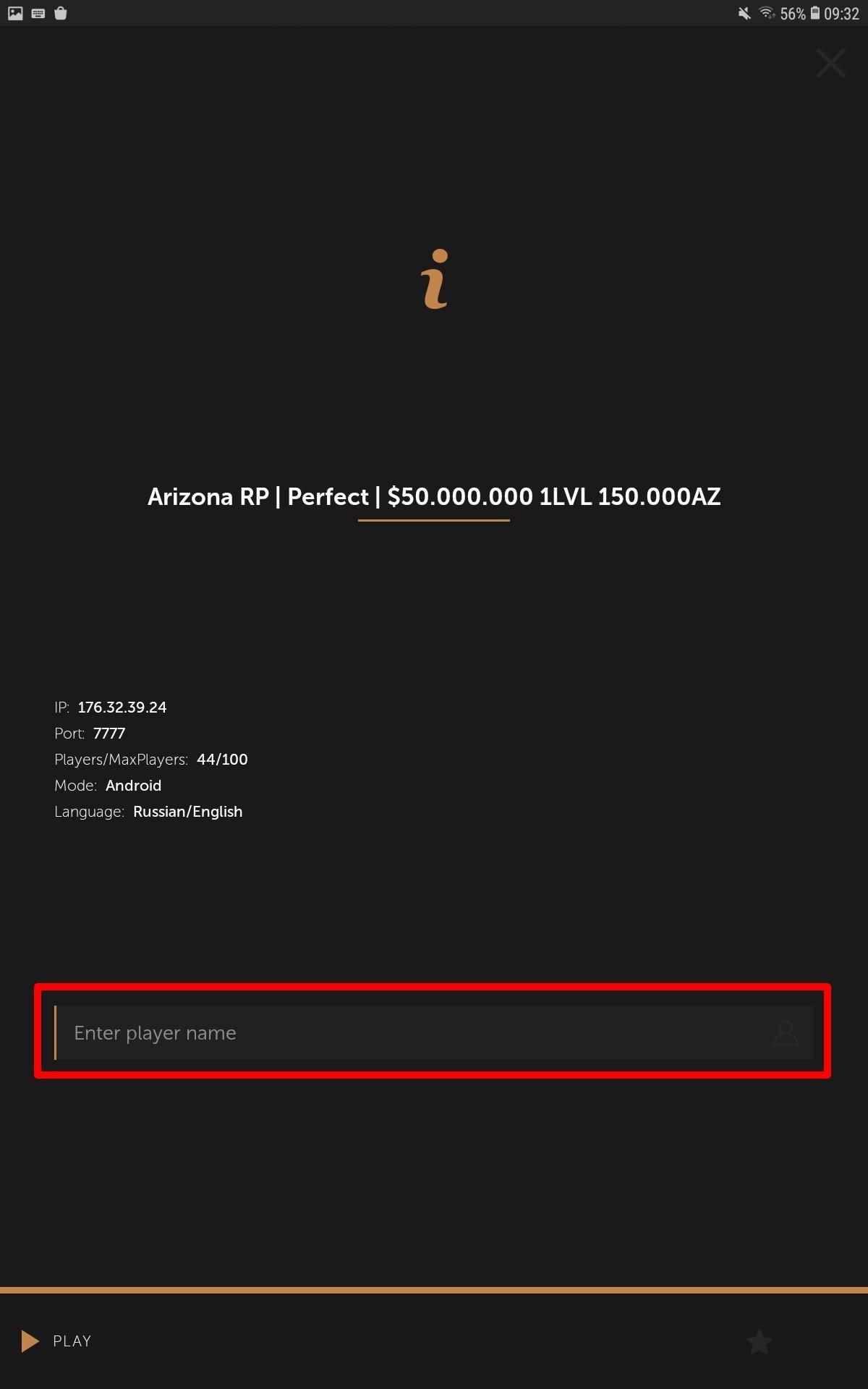 Toca en el cuadro Enter player name y escribe tu nick para el servidor