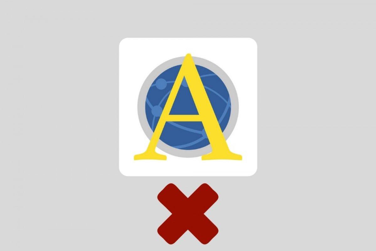 Por qué no funciona Ares