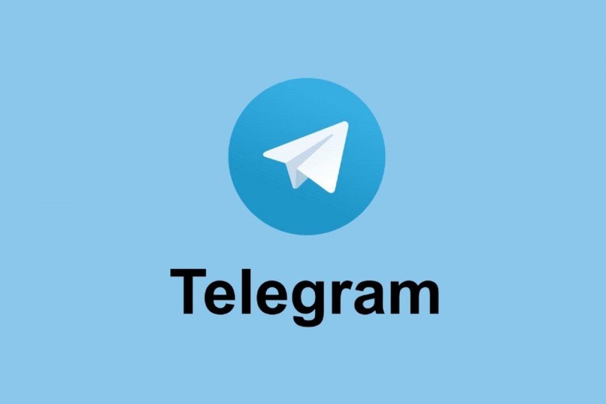 Що таке Телеграм?