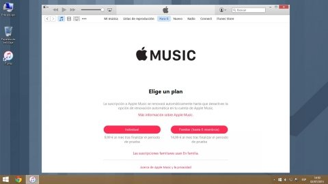 Apple Music en Windows gracias a iTunes