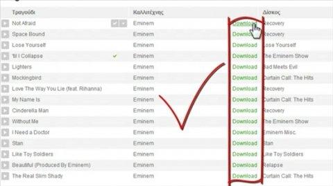 Cómo descargar canciones de Grooveshark