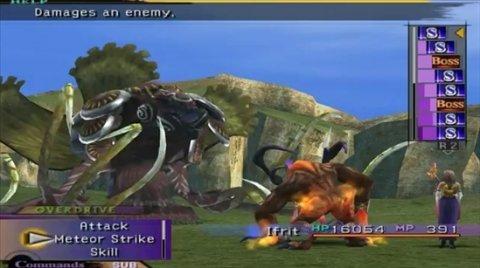 Emular Final Fantasy con PCSX2